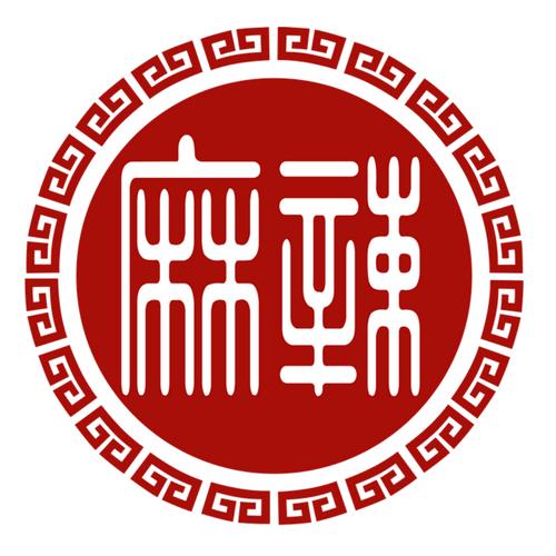 Ma La Sichuan